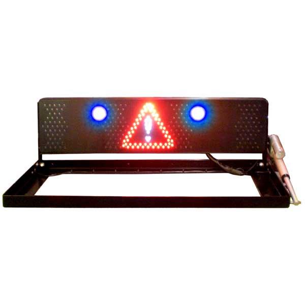 RMS 2000 MINI FUNK, Automatik, 12VDC, 2 blaue LED-Blitzer